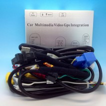 Mercedes Command NTG 4.5 Multimedia Video Interface