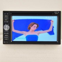 Universal Multimedia Double Din - DVD, GPS, TV - Car DVD, GPS, TV 4