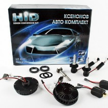 Unique - All in One HID Xenon Conversion Kit HB4 / 9006