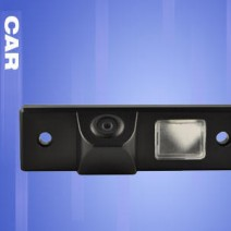 Special Reversing Rear View Camera for Citroen