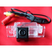 Special Reversing Rear View Camera for Citroen C5/C4/Sega 2010-2013